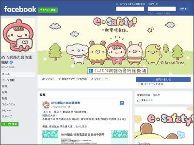 https://www.facebook.com/cap2win/?fref=photo