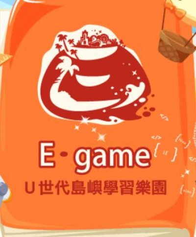 https://www.egame.kh.edu.tw/login