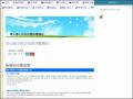 青山國小附幼母語評鑑網站 - 青山國小附幼母語評鑑網站