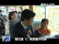 東山李子園勵學公車啟動 山區學子足感心 - YouTube