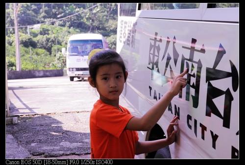 台南市勵學公車揭幕式